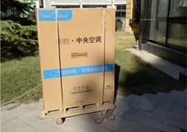 北京市朝阳区工人体育场北路 美的一拖三中央空调机组安装案例